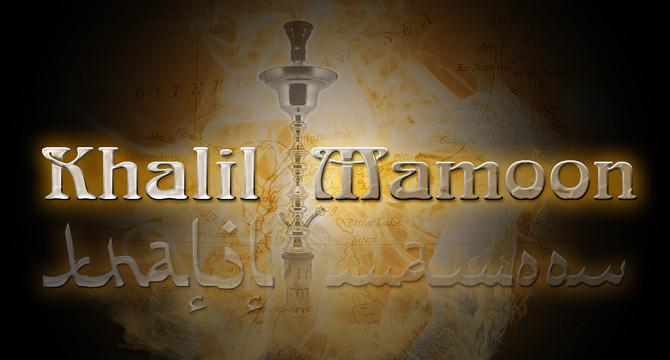 Khalil Mamoon waterpijp